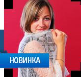 Новые платки новые поступления Оренбургских платков в Чебоксарах новейшая коллекция оренбургских платков будь первым